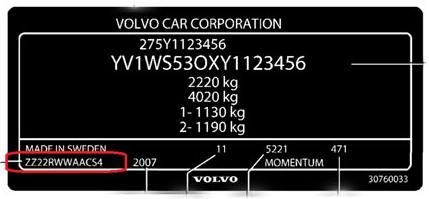 http://www.partsforvolvos.com/images/custom/s60-s80-v70-xc90-vin-plate-.jpg